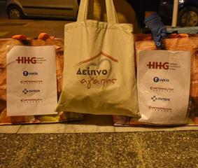 «Δείπνο Αγάπης» από τα θεραπευτήρια του Ομίλου HHG για τους άστεγους της Αθήνας και του Πειραιά