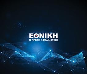 Συμφωνία Hellenic Healthcare Group με Eθνική Ασφαλιστική για την κάλυψη ρομποτικών επεμβάσεων