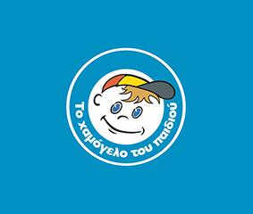 Δωρεάν έλεγχος για COVID-19 στο προσωπικό του Οργανισμού για «Το Χαμόγελο του Παιδιού»