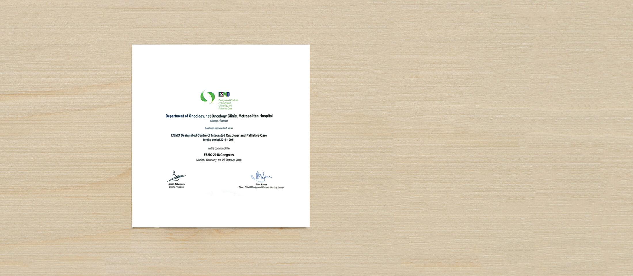 certifications-slider_9